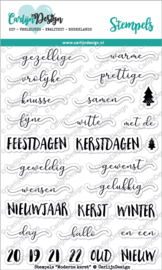 Carlijn Design Stempels Moderne kerst
