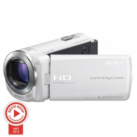 Sony HDR-CX250E Wit