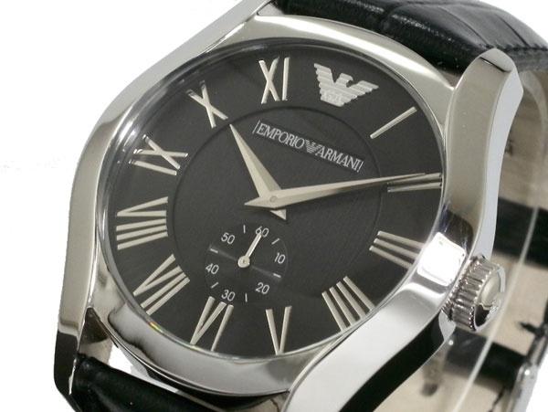 armani horloge ar0643