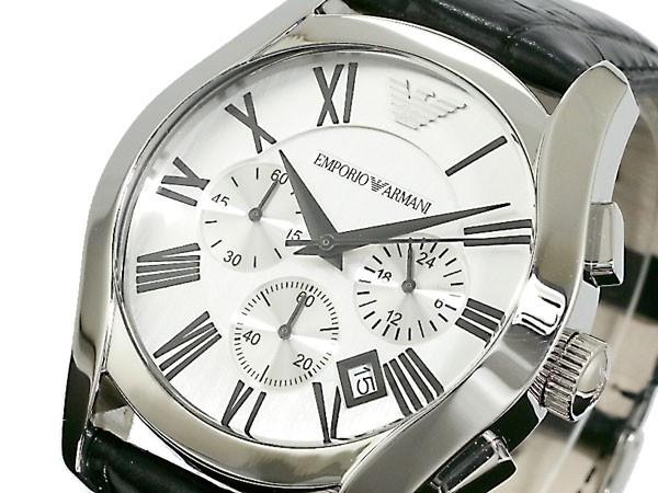 Armani horloge ar0669