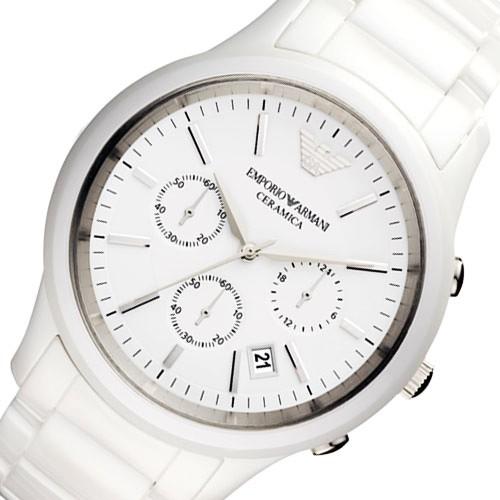 Armani horloge ar1453