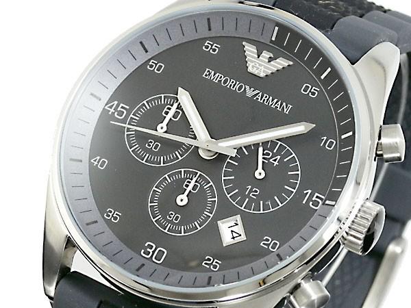 armani horloge zwart ar5866