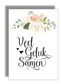 Postkaart 'Veel geluk samen'