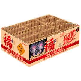 Wan Fu Fireking **