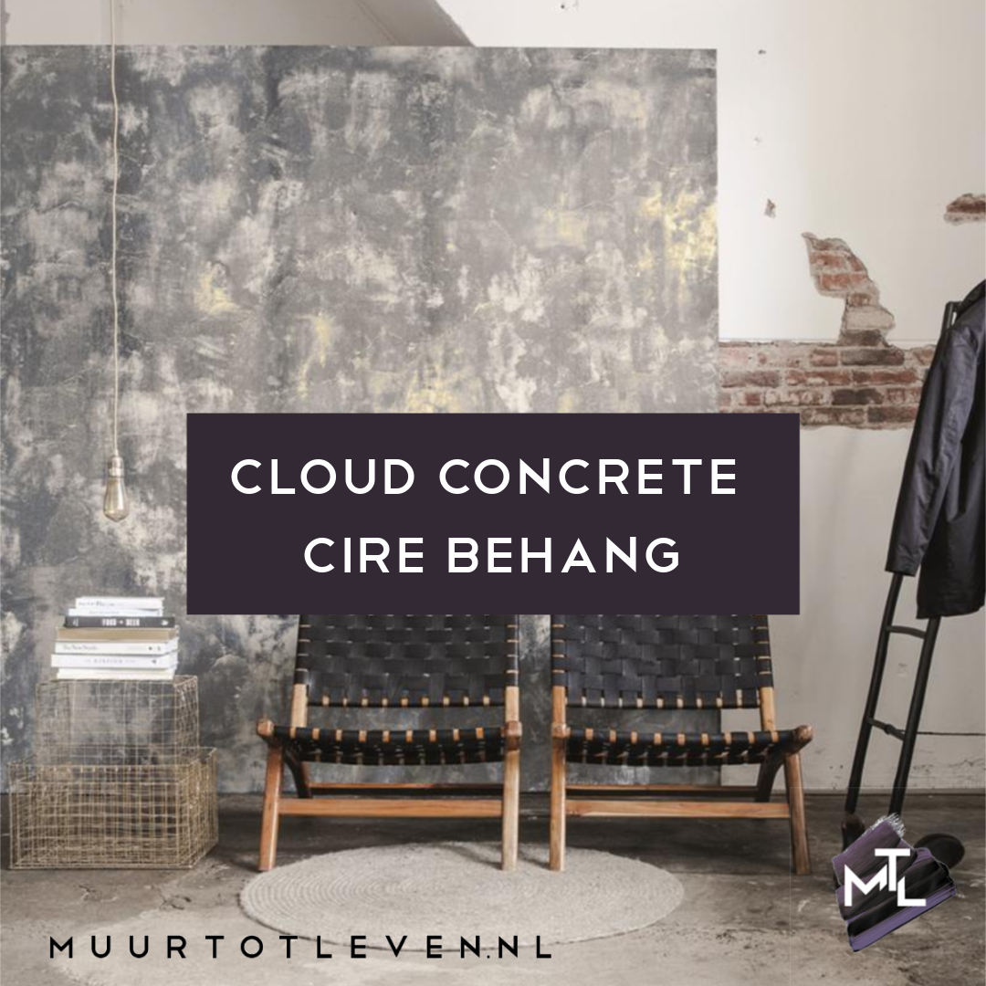 Cloud Concrete Ciré behang
