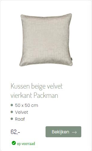 Kussen Beige Velvet Packman Raaf ookinhetpaars.nl