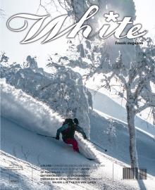White freeski magazine 2015