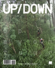 Up/Down mountainbike magazine nr 2 2014