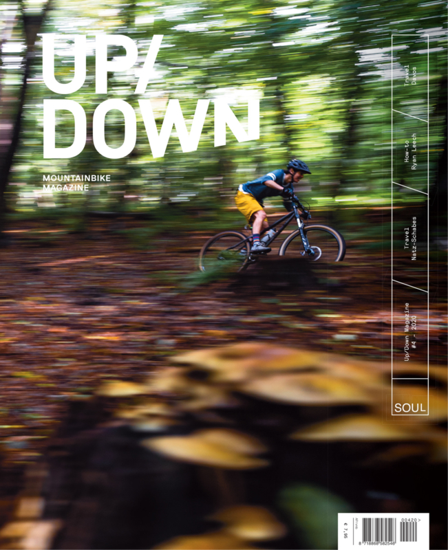 Up/Down mountainbike magazine #4 2020