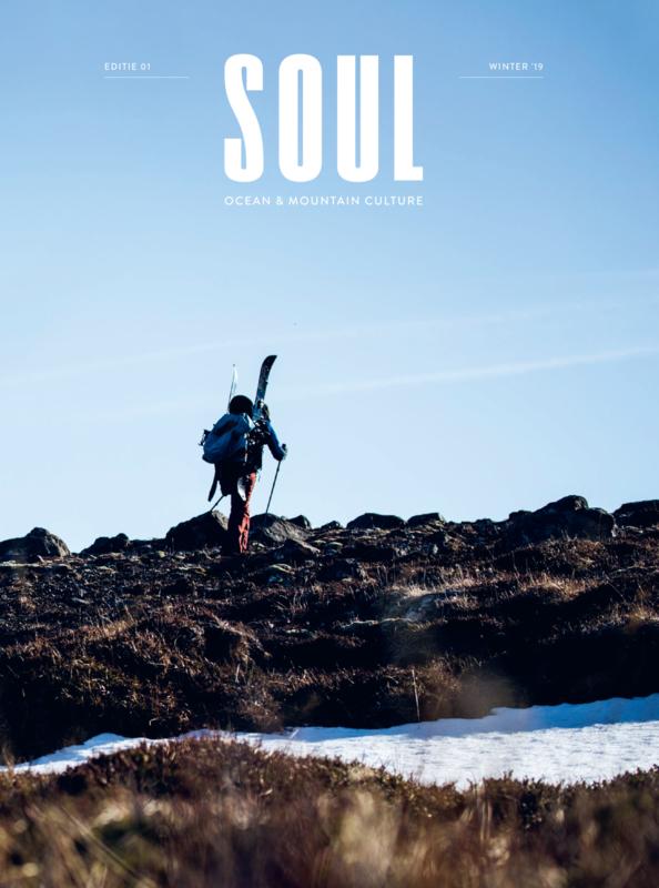 SOUL Magazine #1