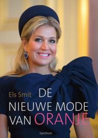 De nieuwe mode van Oranje - Els Smit