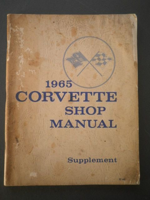 Corvette shop manual supplement