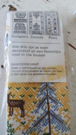 Oud pak OMO zeeppoeder + OMO droogdoek (nog in verpakking)