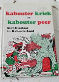 Sinterklaasboekje uit 1978:  Sint-Nicolaas in Kabouterland