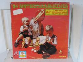 Leuke Sintdecoratie! Oude LP met 24 Sinterklaasliedjes. Kinderkoor 'De Sneeuwklokjes'