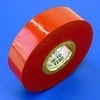 Zelfklevende tape  20 meter 19mm