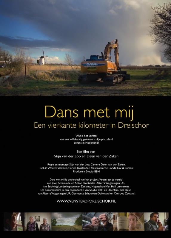 Dans met mij - een vierkante kilometer in Dreischor - documentaire DVD