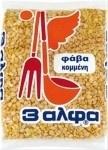 Gele spiterwten (fava)  500 gr.