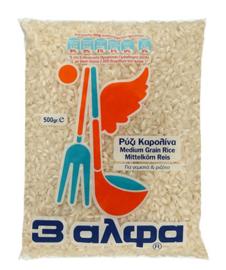Rijst Karolina  1 kilo