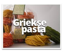 kretawinkel-homepage10.jpg