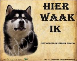 Waakbord Alaskan Malamute Zwart (Nederlands) per set van 2 waakborden UITVERKOCHT