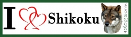 I LOVE Shikoku UITVERKOCHT