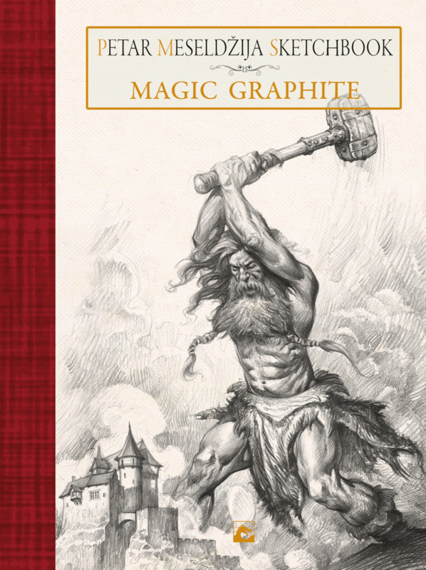 Petar Meseldžija, Magic graphite Luxe edition