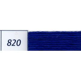 DMC - 820