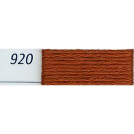 DMC - 920