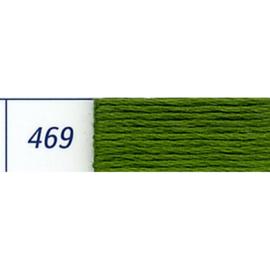 DMC - 469