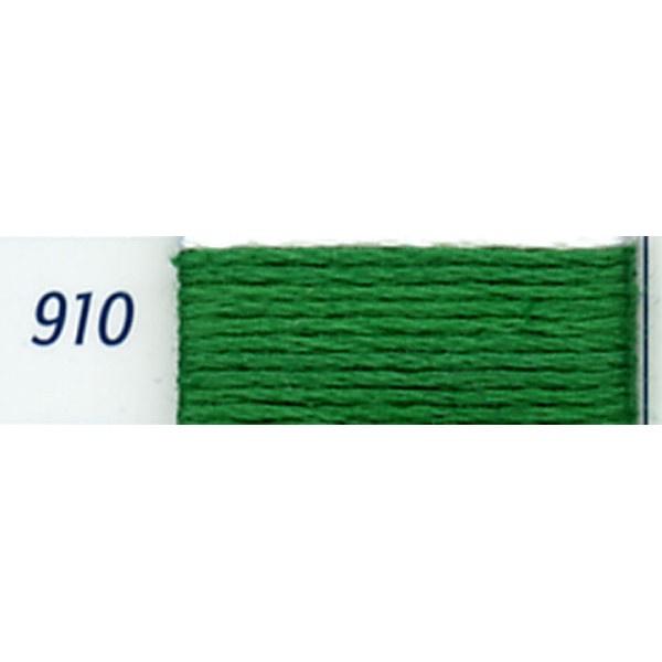 DMC - 910