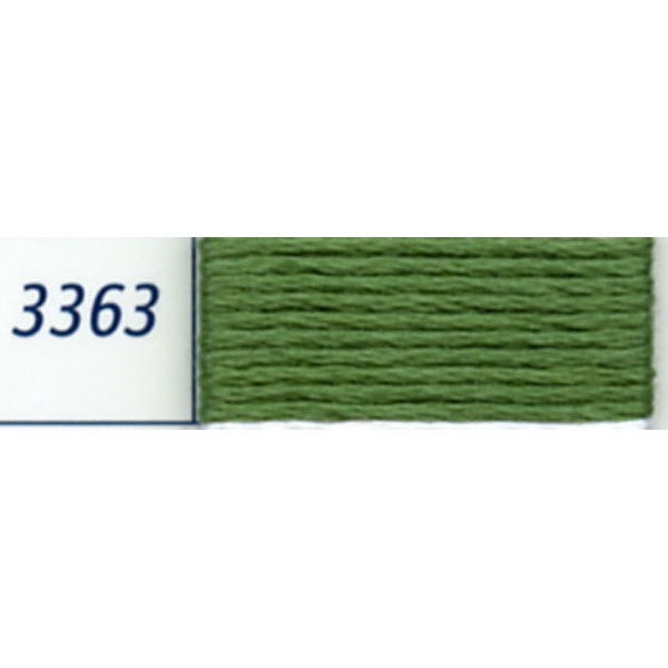 DMC - 3363