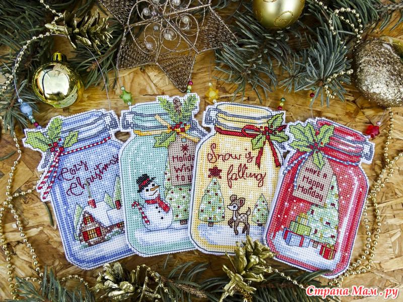 Dimensions - Christmas Jar Ornaments (70-08964)