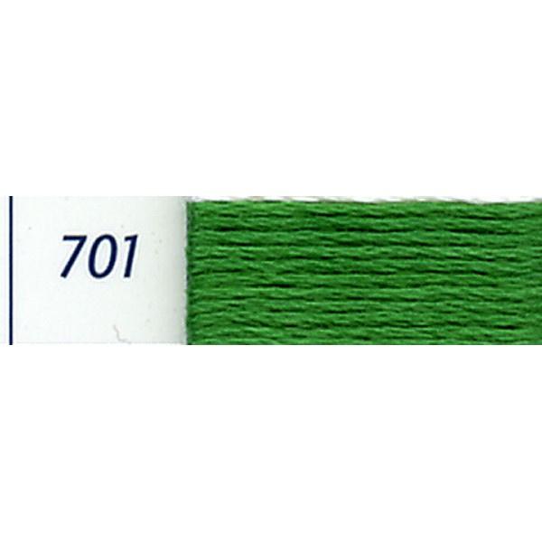 DMC - 701