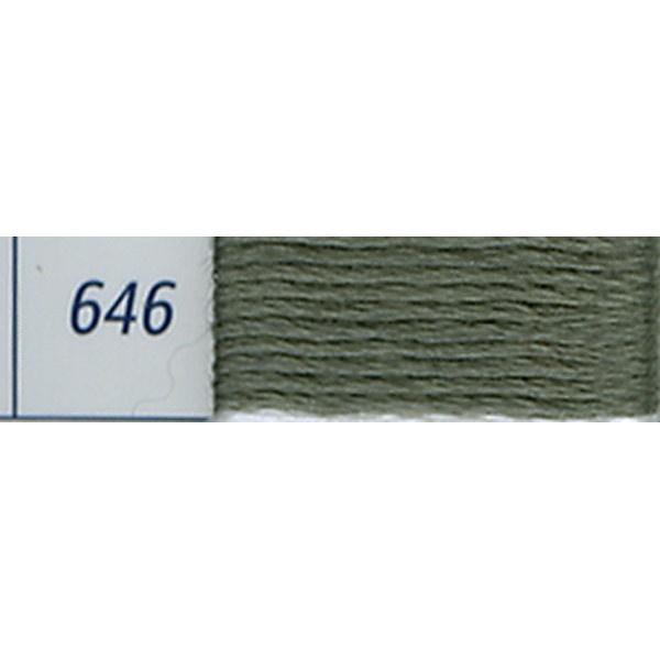 DMC - 646
