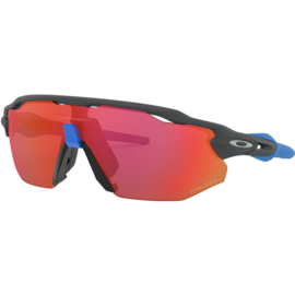 OAKLEY Radar EV Advancer Matte Carbon / Prizm Trail