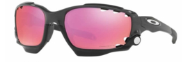 Oakley Racing Jacket Carbon Prizm Trail