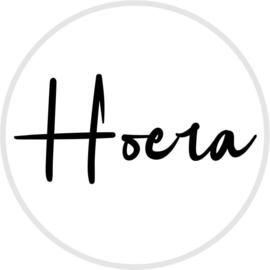 Blikje Hoera