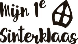 Strijkapplicatie Mijn eerste Sinterklaas mijter