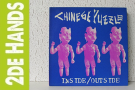 Chinese Puzzle ‎– Inside/Outside (LP) A70