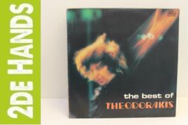 Mikis Theodorakis – The Best Of Mikis Theodorakis (LP) J50