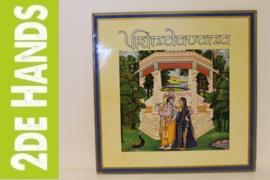 Vrindavana - Vrindavana (LP) A50