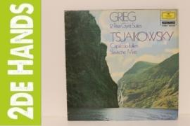 Peer Gynt Suites / Capriccio Italien / Slavische Mars (LP) D30