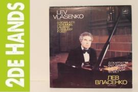Lev Vlasenko – D. Scarlatti / J.N. Hummel / I. Albeniz / C. Debussy / F. Liszt (LP) K10