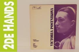 Victoria Postnikova  – Kreisleriana / Etudes(LP) A60