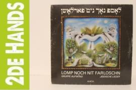 Gruppe Aufwind – Lomp Noch Nit Farloschn - Jiddische Lieder (LP) H10