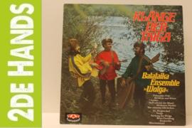 "Balalaika Ensemble ""Wolga"" – Klänge Der Taiga (LP) D90"
