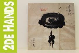 Kitaro - Kojiki (LP) H50