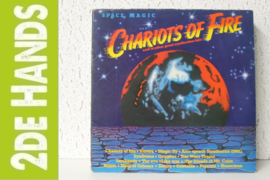 Space Magic ‎– Chariots Of Fire And 15 Other Great Synthesizer Hits (LP) J10