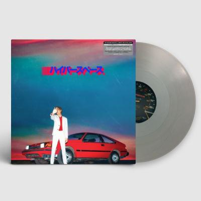 Beck - Hyperspace -Indie Only- (LP)